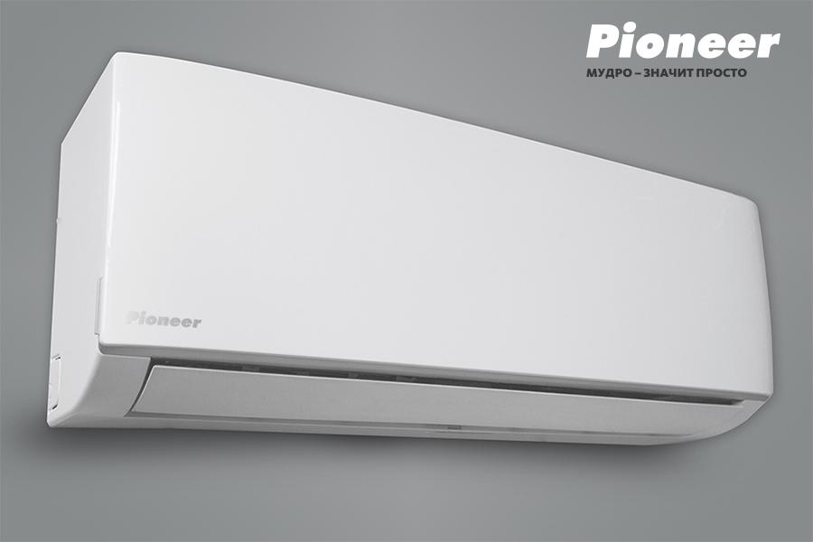 new-pioneer-axioma.jpg